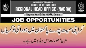 Ministry Of Interior Jobs Nadra Jobs 2017 Karachi All Over Pakistan Youtube