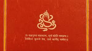 Red Invitation Cards Ganpati Invitation Card Festival Tech Com
