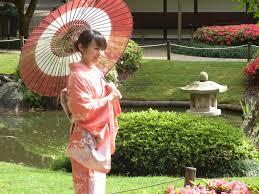 Brisbane Botanic Gardens Mount Coot Tha japanese cultural day brisbane