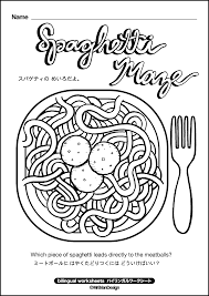 spaghetti coloring pages only sketch coloring page