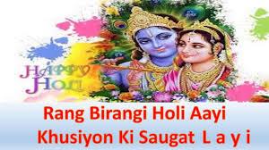 happy holi wishes greetings best happy holi whatsapp