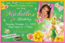 custom birthday party invitations u2013 gangcraft net