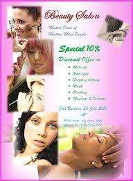 beauty salon brochure template sample templates