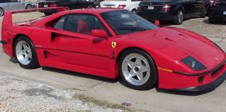 f40 for sale price f40 for sale on ebay