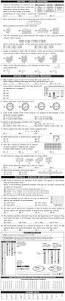 8th imo sample papers for class 4 u2013 2nd level exam 2015 aglasem