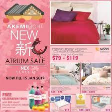 Akemi Bed Linen - akemi uchi atrium sale