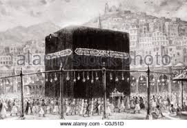 makkah saudi arabia kaaba at hajj stock photo royalty free image