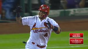 Image House Official St Louis Cardinals Website Mlb Com