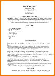 Creative Engineering Resume 11 Software Engineering Resume Template Mbta Online