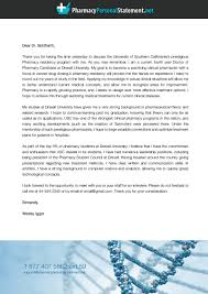 Letter Of Intent by Best Pharmacy Residency Letter Of Intent Sample Pharmacy