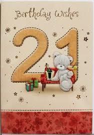 happy 21st birthday card suitable for male or female teddy bear