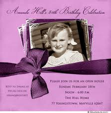 80th birthday party invitations template