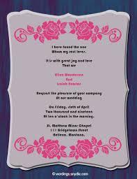 templates free religious wedding anniversary invitation wording