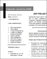 Erp Project Manager Resume Ei2 Career Support Resume Step By Step Guide In Template U0026 Samples