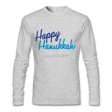 hanukkah clothes buy hanukkah shirts and get free shipping on aliexpress