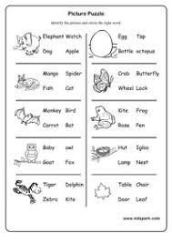 ukg hidden picture puzzle worksheets assessment worksheets