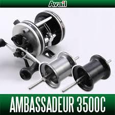abu garcia ambassadeur 3500c hedgehog studio avail abu new microcast spool amb3540r for abu