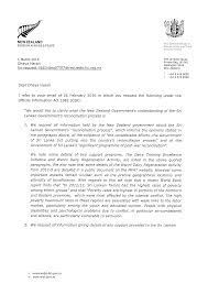 charity request rejection letter request for transfer letter letter requesting transfer to trust oia 25279 dhaya haran transfer letter signed pdf