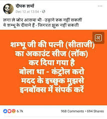 fake jeep meme unofficial subramanian swamy home facebook