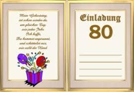 einladungsspr che zum 80 geburtstag sprüche einladung 80 geburtstag animefc info