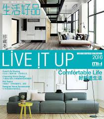 home decor trade magazines iesg publication