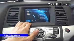 nissan murano nz reviews noble i m i system nissan murano japan spec youtube