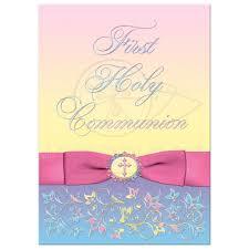 holy communion invitations pretty pastels holy communion invitation flowers printed