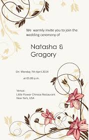 Wedding Invitation Cards Download Free Wedding Invitation Cards Samples Free Download Iidaemilia Com