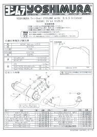 yoshimura tri oval cyclone 110 103 5351