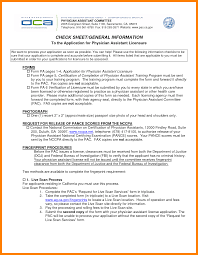 resume for pa resume for your job application