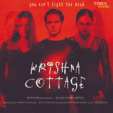 krishna cottage krishna cottage 2004 hdrip 720p dhaka