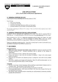 Great Resume Summary Download How To Make The Best Resume Possible