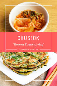 chuseok korean thanksgiving seoulster