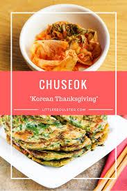 chuseok korean thanksgiving seoulster