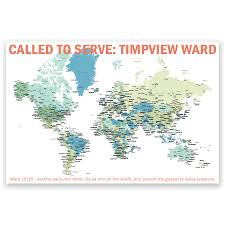 Personalized World Map by Lds Mission Map Posters