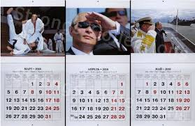 Current Local Time In Vladimir by Vladimir Putin 2018 Calendar Released And It Features