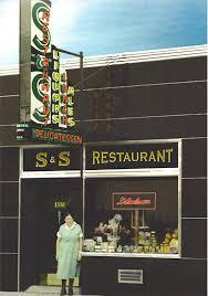 s restaurant the s s deli and restaurant located in inman square cambridge ma