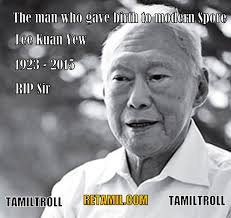 Lee Kuan Yew Meme - lee kuan yew remembering the man