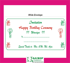 Marathi Wedding Invitation Cards Happy Birthday Invitation Cards Happy Birthday Invitation Card