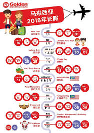 Kalender 2018 Hari Raya Puasa Treatyoself Here Are The 11 Weekends For Malaysia In 2018
