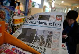 alibaba hong kong alibaba buys hong kong s south china morning post newspaper the