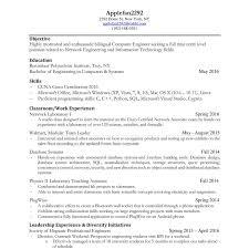 rpi resume reddit resume pdf docdroid