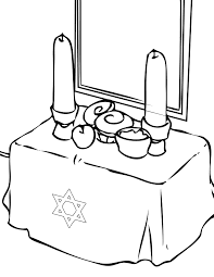 jewish coloring pages eson me