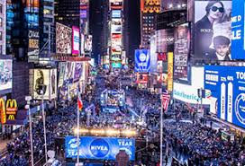 times square new years hotel packages times square new years at penthouse at royalton hotel nyc
