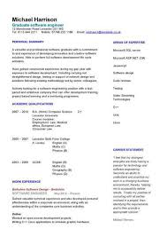 Software Engineering Manager Resume What Is A Biographical Narrative Essay Isaac Asimov Essay