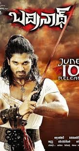 film india terbaru 2015 pk aiyaary full movie free download 3gp movies t