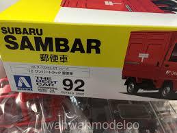 subaru sambar truck aoshima 007419 124 best car gt 92 subaru sambar truck post car 12