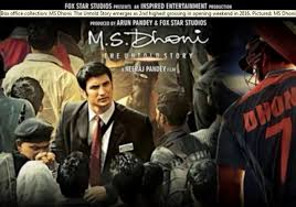 new film box office collection 2016 ms dhoni the untold story 28 day box office collection sushant