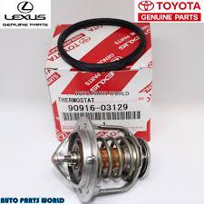 rx400h lexus coolant genuine toyota lexus coolant thermostat with gasket 90916 03129