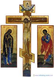 russian orthodox crosses orthodox crosses orthodoxy icons 十字架 icons